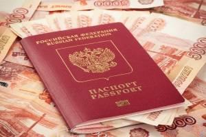 Штраф за несвоевременное получение паспорта