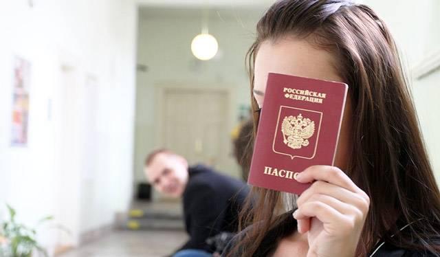 Как получить политическое убежище в россии