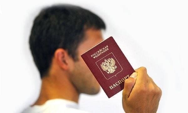 Серии паспортов по регионам россии