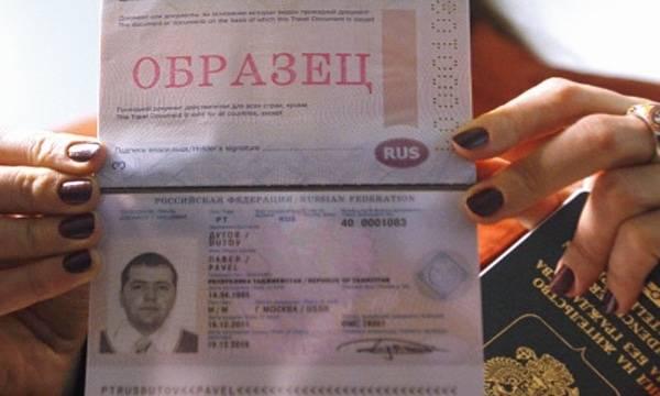 Российский паспорт нового образца