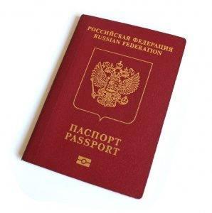 Поменять загранпаспорт при смене фамилии