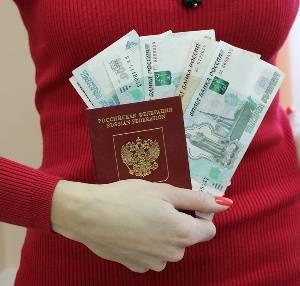 Паспорт срочно загран