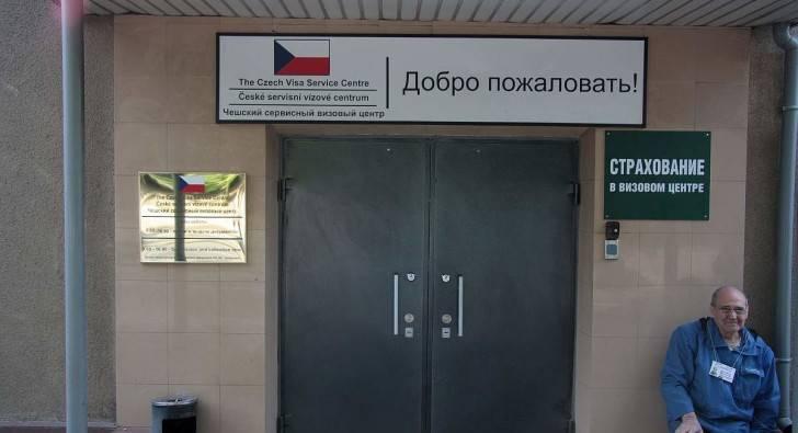 Нужна ли виза в прагу для россиян