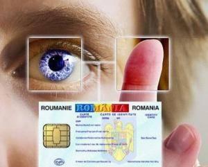 Паспорт геометрический