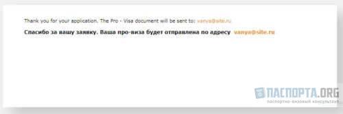 На кипр нужна виза или нет
