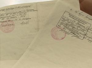 Какие документы нужны чтобы сделать гражданство ребенку