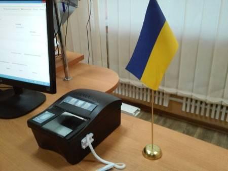Детский загранпаспорт украина требования