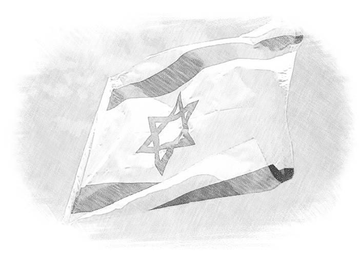 Уехать в израиль на пмж