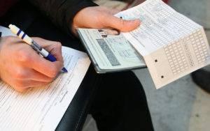 Работа в москве для граждан узбекистана