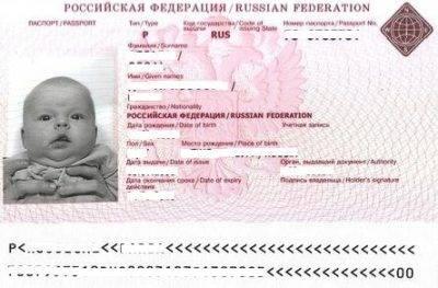 Нужен ли загранпаспорт новорожденному ребенку