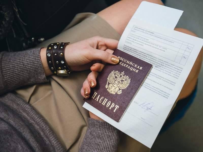 Замена паспорта не по месту регистрации