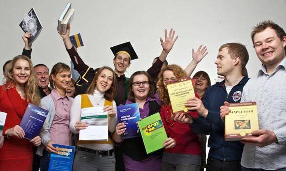 Программы по обмену студентами