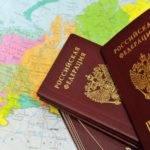 Гражданство россия