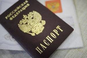 Куда идти менять паспорт в 20 лет