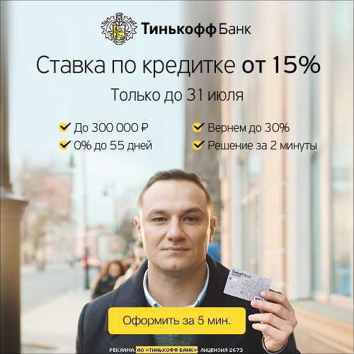 Госпошлина через сбербанк онлайн