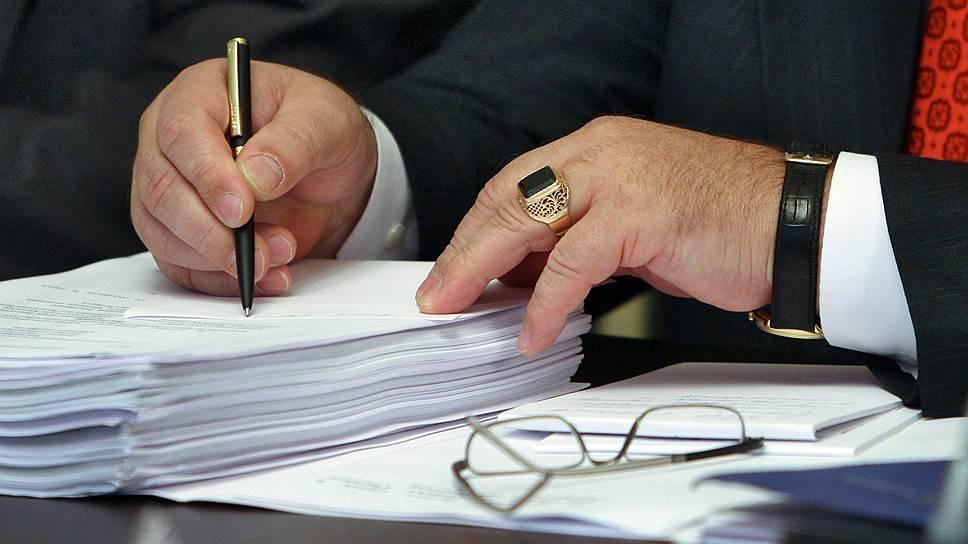 Ответственность за фиктивную регистрацию