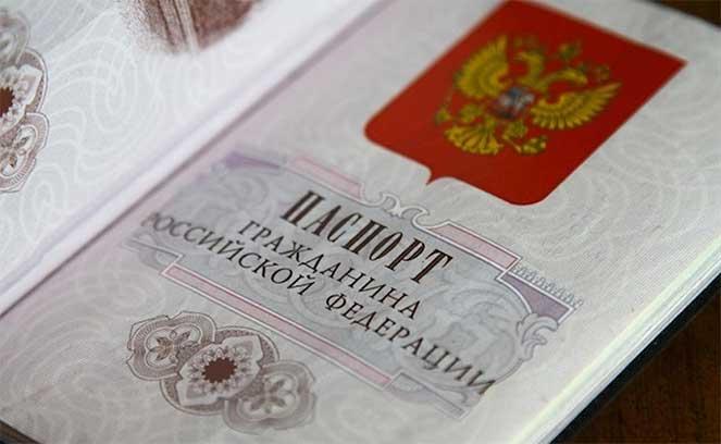 Как получить двойное гражданство казахстан россия