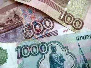 Что такое рвп для граждан украины