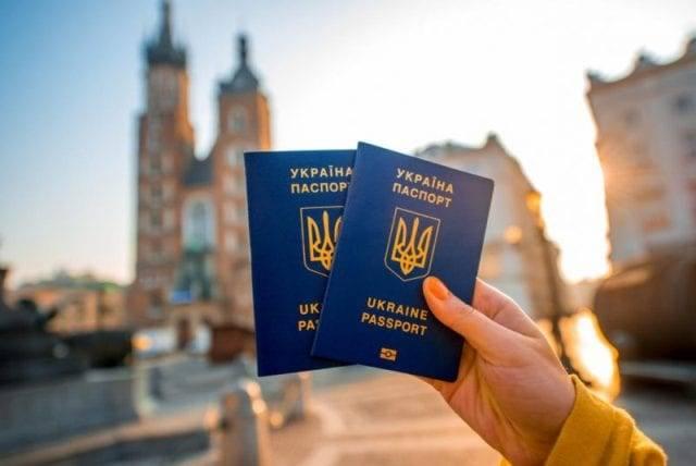 Биометрический украинский паспорт