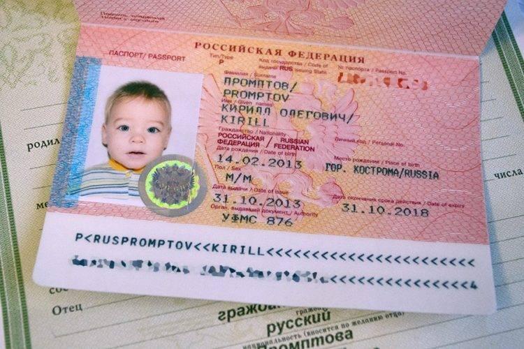 Фото детей на загранпаспорт