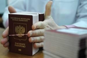 Госуслуги потеря паспорта