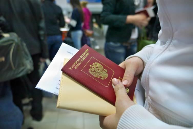 Почему мой паспорт стал недействительным