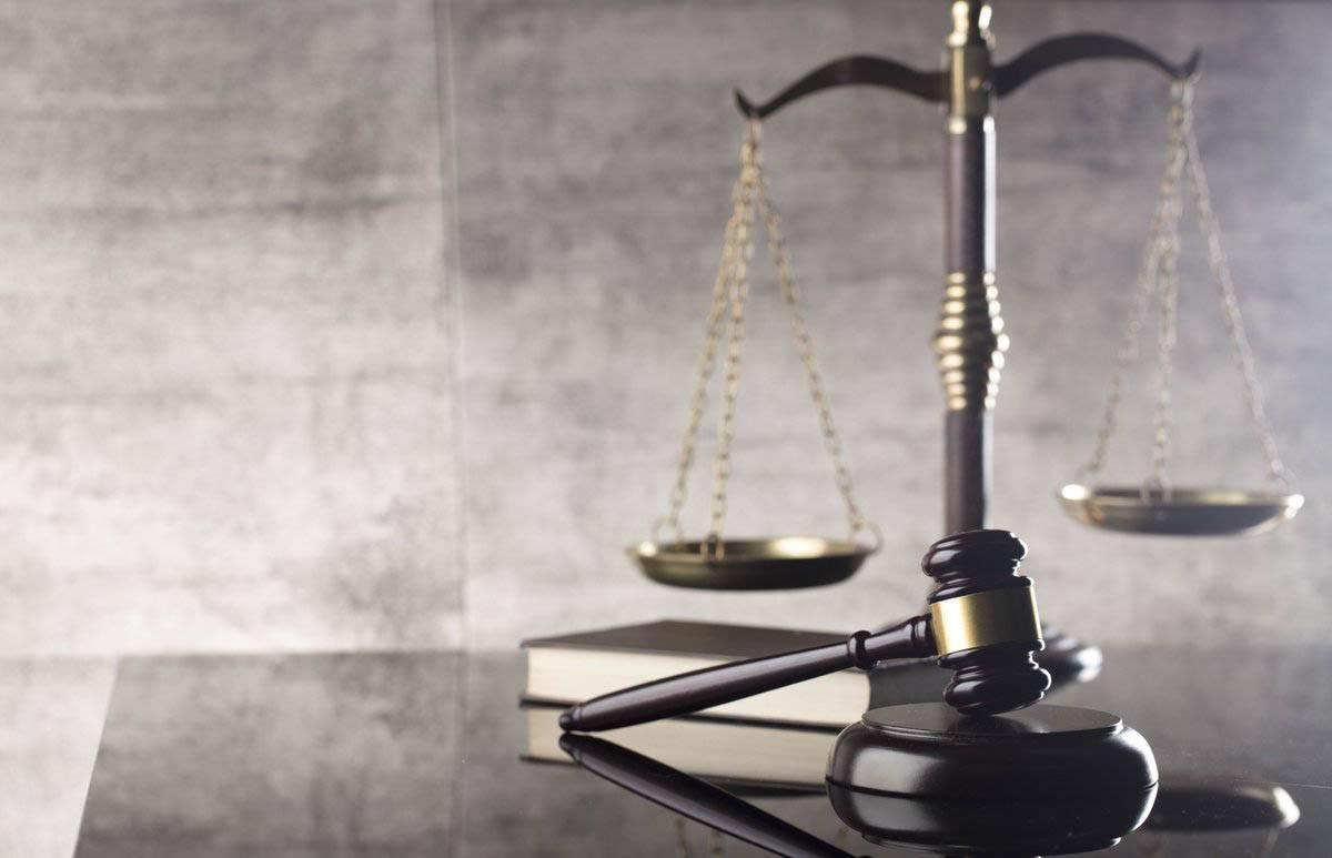 Проверка на судимость онлайн