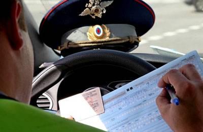 Просрочено водительское удостоверение