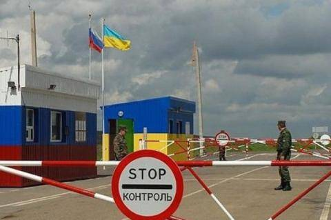 Правила пересечения границы с украиной