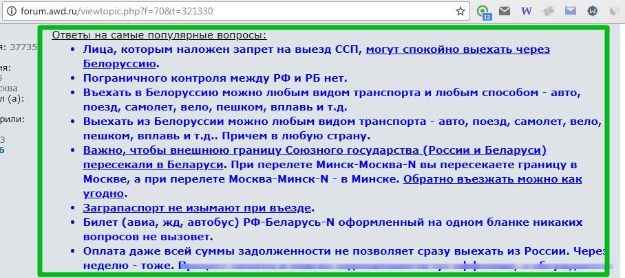 http://forum.awd.ru/viewtopic.php?f=70&t=321330