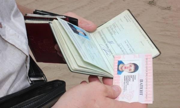 Патент для граждан украины