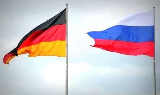 Двойное гражданство с германией