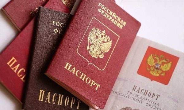 Условия для получения гражданства рф
