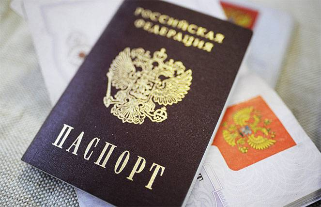 Как получить молдавское гражданство россиянину