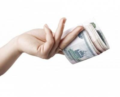Оплата госпошлины за загранпаспорт нового образца