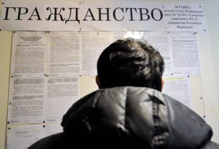 Есть ли двойное гражданство в россии