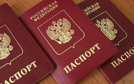 Сколько госпошлина за замену паспорта