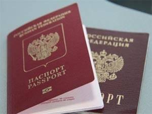 Как проверить действительность загранпаспорта