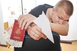 выпустят ли за границу при наличии долгов