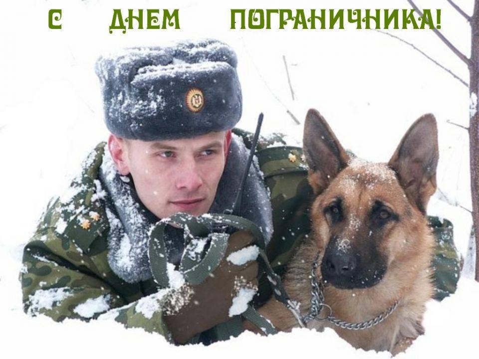 Государственная граница россии