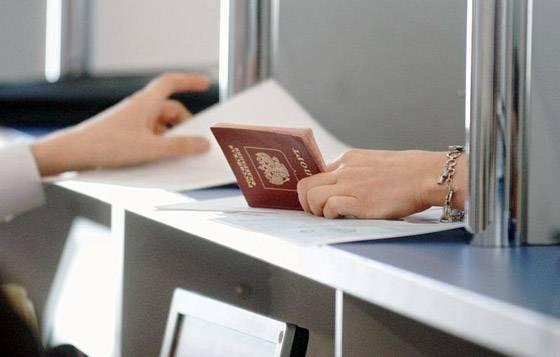 Пример спонсорского письма для шенгенской визы