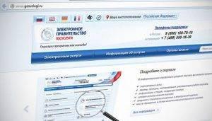 Поиск инн по паспортным данным