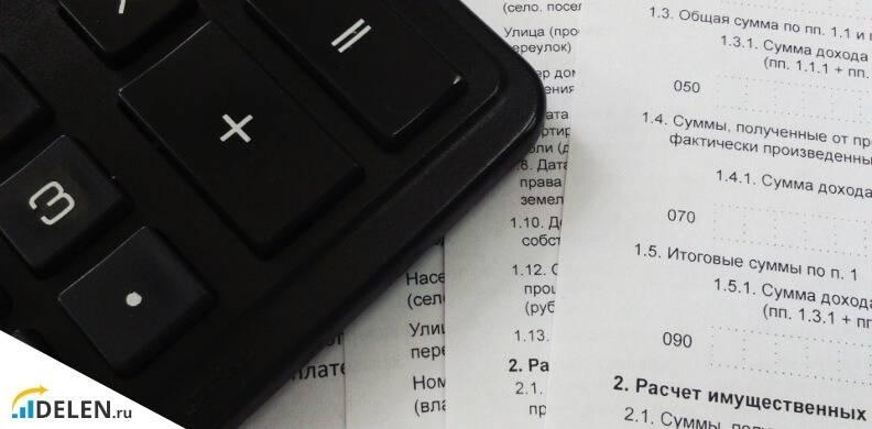 Налоги в сша на бизнес