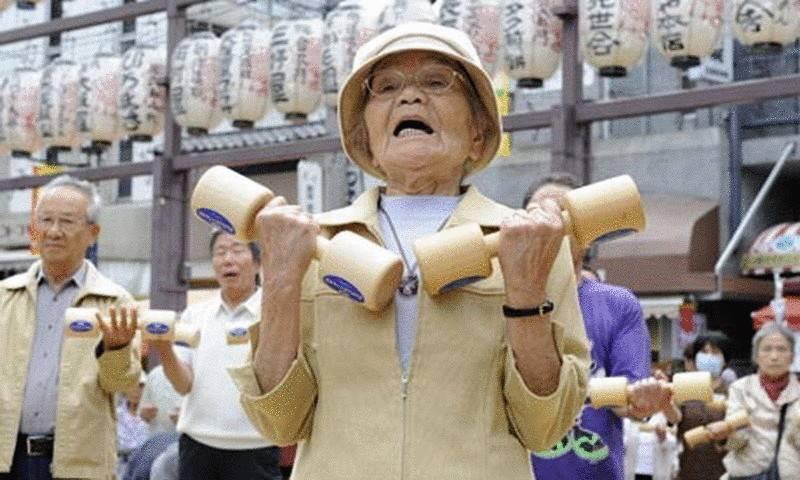 Сколько в японии человек