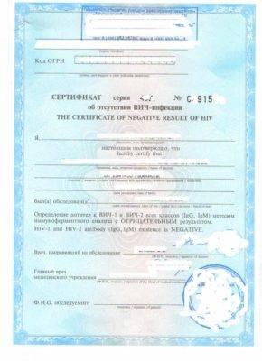 Документы на гражданство по программе переселения соотечественников