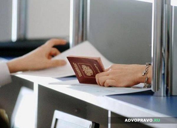 Можно ли сделать загранпаспорт с временной пропиской