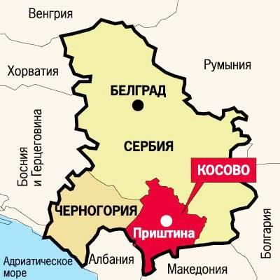 Безвизовый режим с сербией