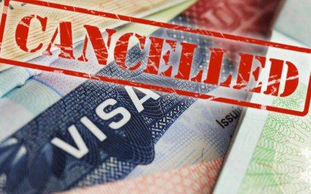 Заявление на аннуляцию визы