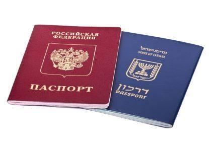 Получение гражданства израиля в россии