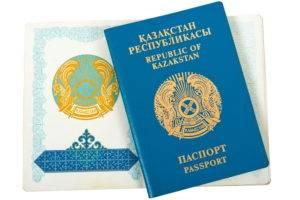 Как получить гражданство в казахстане